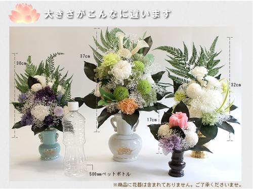 仏花 プリザーブドフラワーはバラの印象が有りましたから仏花が有るとは知りませ... 仏花枯れない